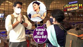 Rubina Dilaik Ke Liya Airport Par Fans Ne Maangi Duaa, Abhinav Shukla Huye Emotional | KKK11