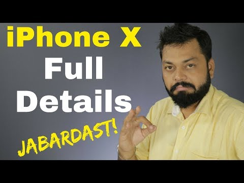 Download Youtube: iPhone X (iPhone 10) FULL DETAILS | जबरदस्त !!