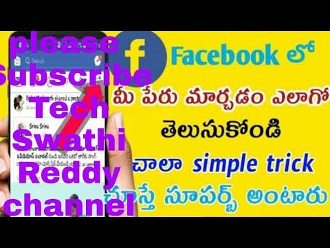Download How To Change Facebook Name In Telugu 2019 Banjara