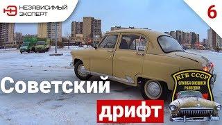 ПЕРВЫЙ ЗИМНИЙ ВЫЕЗД !! АУФФ!!