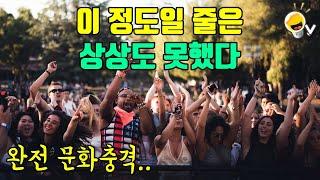 외국인이 케이팝과 한국문화에 미치면 벌어지는 놀라운 일…