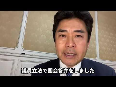3月24日(水)観光産業持続化給付金を!
