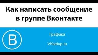 Как раскрутить свою страницу Вконтакте часть 2 | Заработок на своей странице вк