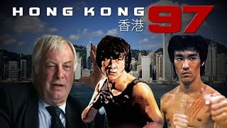 Hong Kong 97 - Opening/Intro