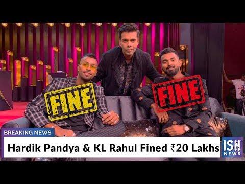 Hardik Pandya & KL Rahul Fined Rs 20 Lakhs