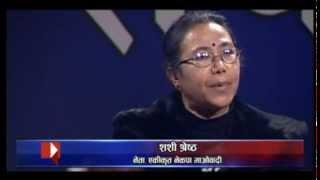Sajha Sawal Episode 270: Violence Against Women