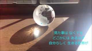 鮎川麻弥 - イリュージョンをさがして
