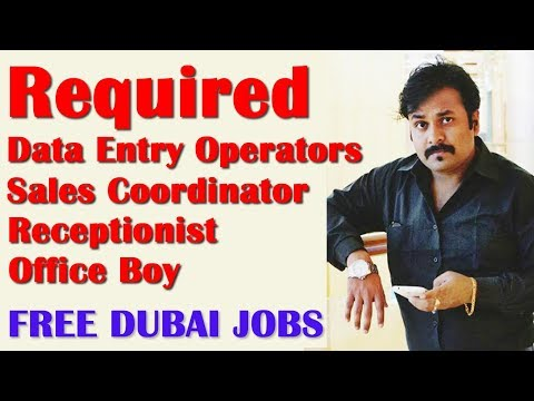 Requirement Data Entry Operator, Office Boy, Accountant, Sales   TECH GURU DUBAI JOBS