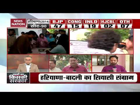 Assembly Elections 2019: Is Karnal Battle One-Sided For CM Khattar?