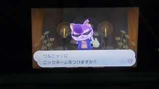 3DS妖怪ウォッチ ジバニャン+グレるりんでワルニャンに合成 thumbnail