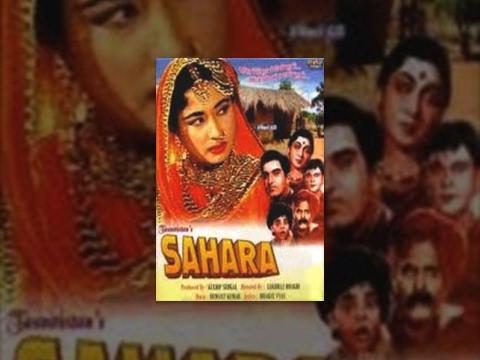 Sahara (1958) || Meena Kumari, M. Rajan || Hindi Full Drama Movie