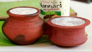 Kudukka Sarbath കുടിച്ചിട്ടുണ്ടോ ..? Very Simple and Tasty Drink ||