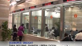 China reforms: financial liberalization - Biz Wire - November 15,2013 - BONTV China