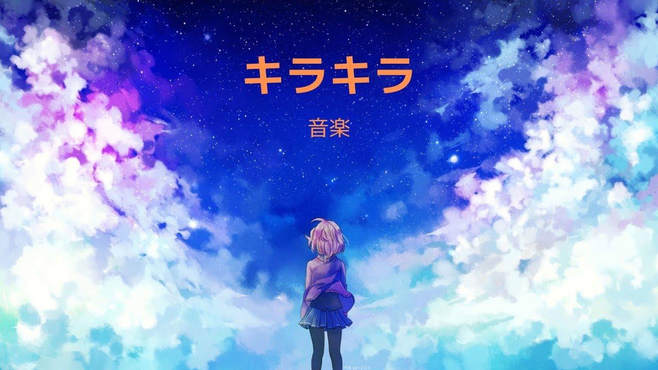 【好聽音樂】好聽 日系 No copyright music 無版權BGM 無版權音樂 免費音樂下載 | 歌名:閃閃發亮 作曲:KOUICHI - YouTube