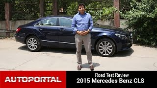 2015 Mercedes-Benz CLS Test Drive Review - Autoportal