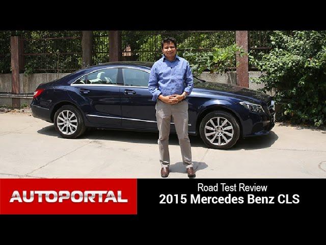 2015 Mercedes-Benz CLS Test Drive Review - Autoportal