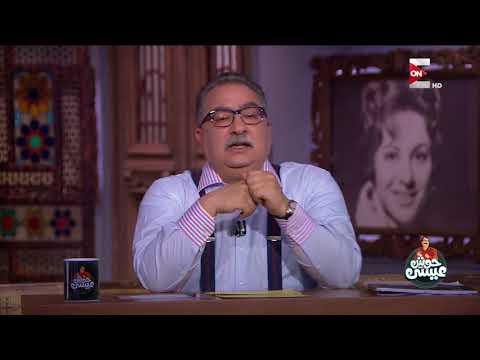 حوش عيسى - الجمعة 6 إبريل 2018 : الجزء الأول  - 22:21-2018 / 4 / 6