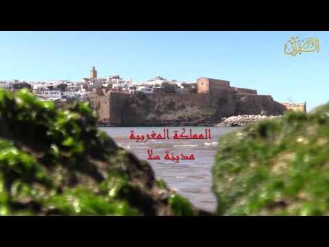 تلاوة للطالب إبراهيم البنداق من مدرسة ابن القاضي للقراءات على قناة أهل القرءان