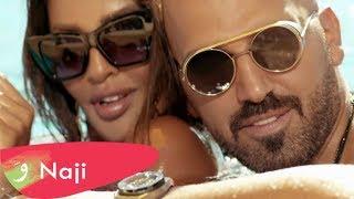 Naji Osta - Chou Kan Baddi [Official Music Video] (2019) / ناجي الاسطا - شو كان بدي