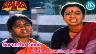 Gorantha Song - Ankusham Movie Songs - Rajasekhar - Jeevitha