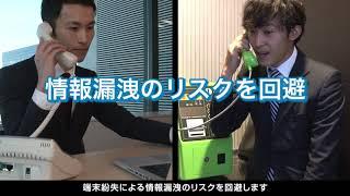 法人コンシェルサイト(更新版) thumbnail