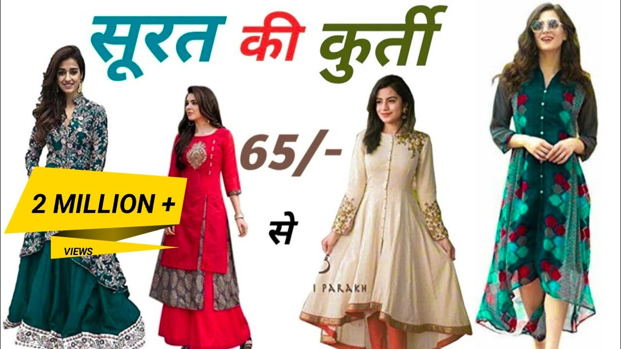 e55271bfa Surat kurti manufacturer || surat kurti Market || fancy kurti 65 Rs. se.