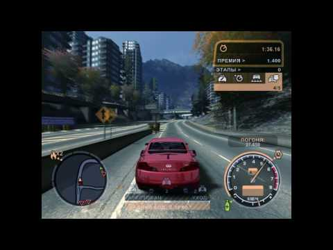 NFS MW  Rockport City 2010 MOD