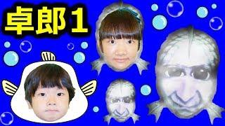 ★「人面魚の青鬼が・・・卓郎編!」青鬼2★第10回目★