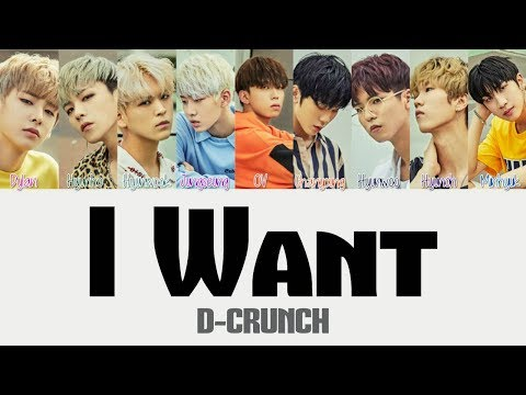D-CRUNCH - I Want [Hang, Rom & Eng Lyrics]
