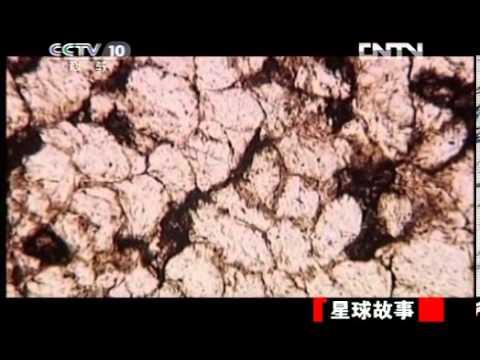 地理中国 《地理中国》 20121208 星球故事