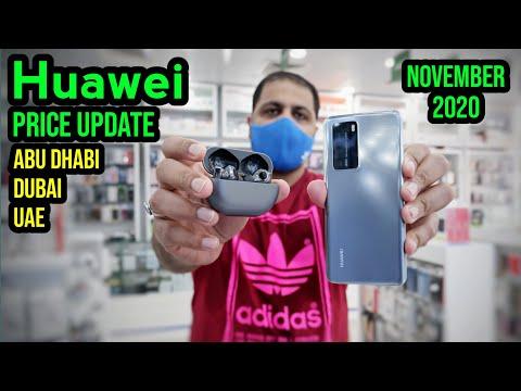 Huawei Mobile price in Dubai Abu Dhabi UAE | Price Update No