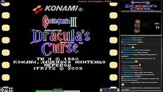 Castlevania III: Dracula's Curse прохождение | Игра на (Dendy, Nes, Famicom, 8 bit) Стрим RUS