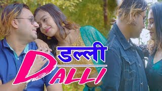 DALLI डल्ली by Keshav Gyawali || New Romantic Song 2018 / 2075 Feat. Mesty & Aawash