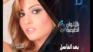برنامج بالألوان الطبيعية|مع ناديه حسنى حلقة 4-5- 2016