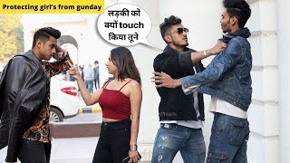 Protecting girl's from gunday( Epic )    Sam khan