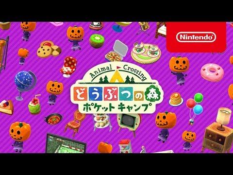 Animal Crossing: Pocket Camp 홍보영상 :: 게볼루션