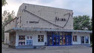 VLOG 16 Заброшенный кинотеатр космос