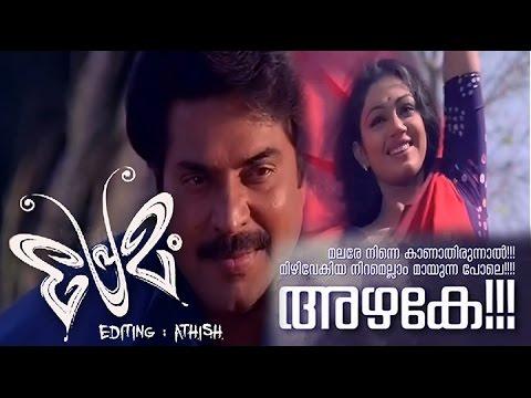 Malare Ninne Kanathirunnal - Premam . Mammootty | Shobhana version