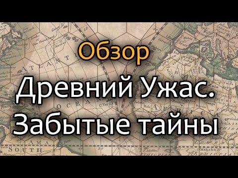 Обзор игры