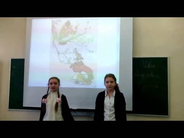 Изображение предпросмотра прочтения – «ученицы 5 Д класса школы № 21 г. Раменское» читает произведение «Ворона и Лисица» И.А.Крылова