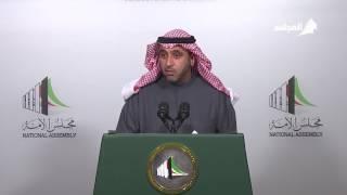 مجلس الأمة الكويتي يبدأ إجراءات تعديل قانون الجنسية ليسمح بمنحها للأبناء من زوج أجنبي.. فهل ينجح ذلك؟
