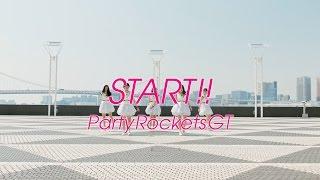 ガールズユニット「Party Rockets GT」が、アルバム「Time of your life...