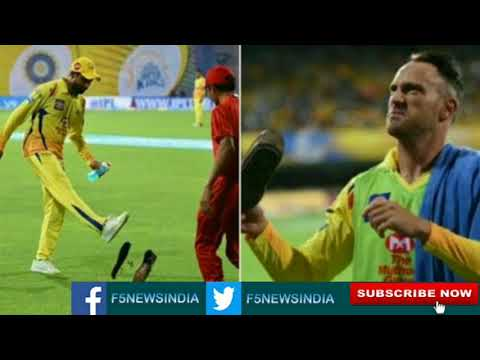 VIVO-IPL 2018: No more IPL matches in Chennai this year