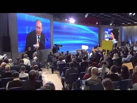 Пресс-конференция Владимира Путина. (Звук исправлен, Полная версия )