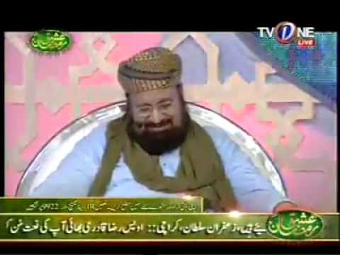 Un Ki Mehak Ne Dil Ke Ghunchey Khila Diye Hain By Qibla Owais Raza Qadri Sahab