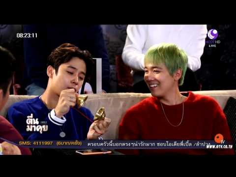 [FTISLAND CUT] Wake Up To Talk ตื่นมาคุย INTERVIEW