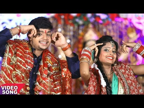 Bhai Ankush Raja का हिट नवरात्र गीत - Maai Ke Najarawa - Sherawali - Hits Bhojpuri Devi Geet 2017