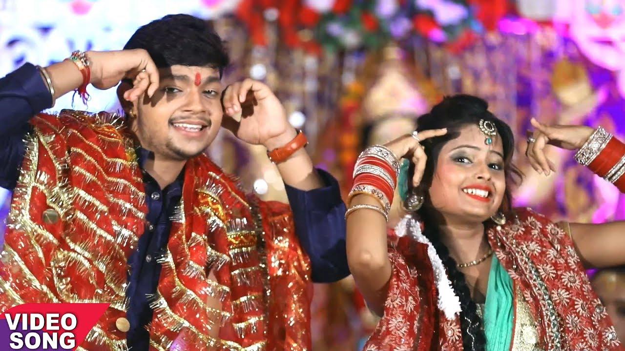 Download Bhai Ankush Raja का हिट नवरात्र गीत - Maai Ke Najarawa - Sherawali - Hits Bhojpuri Devi Geet 2017