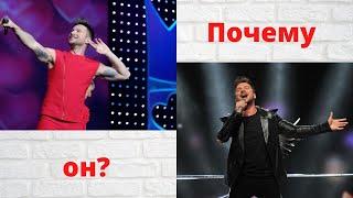 Почему Сергей Лазарев мой любимый певец и артист?