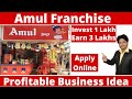 Amul Franchise Business 2020